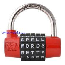 武义开密码锁